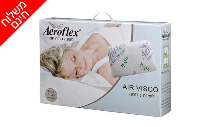 5 כרית ויסקו Aeroflex - משלוח חינם!