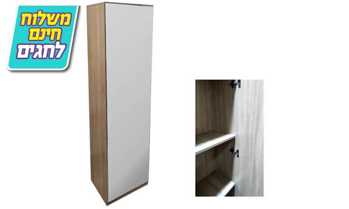 5 ארון מדפים עם דלת מראה Homax - משלוח חינם!