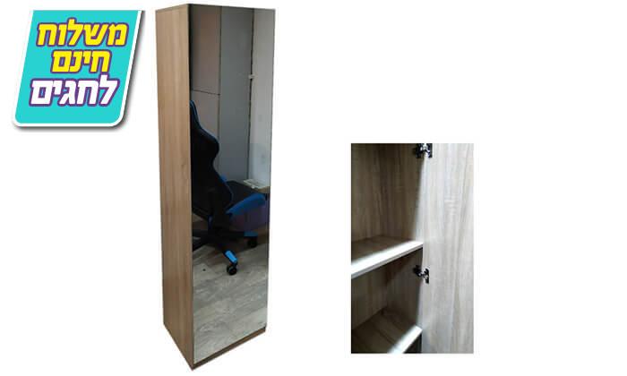 6 ארון מדפים עם דלת מראה Homax - משלוח חינם!