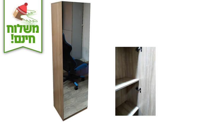 13 ארון מדפים עם דלת מראה Homax - הובלה חינם!