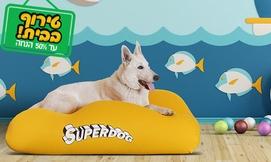 מיטה לכלביםSUPERDOG