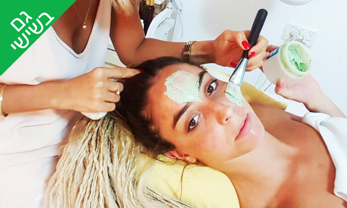 2 טיפולי פנים וקוסמטיקאית טבעית אצלי מלי מור, ארלוזורוב - תל אביב