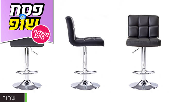 3 זוג כיסאות בר - משלוח חינם!