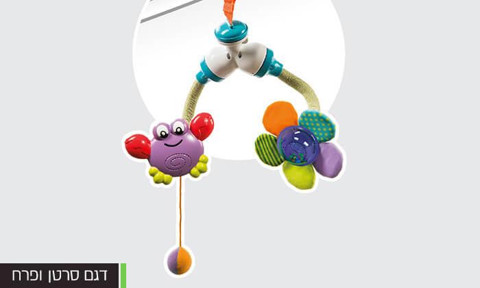 9 משחק התפתחות לילדים