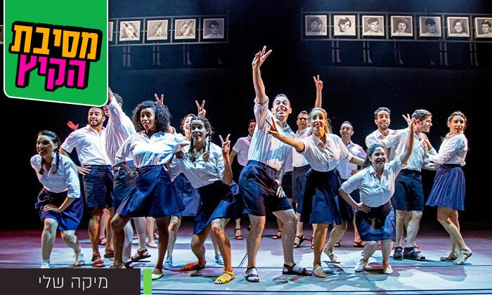 4 מנוי לתיאטרון הלאומי הבימה