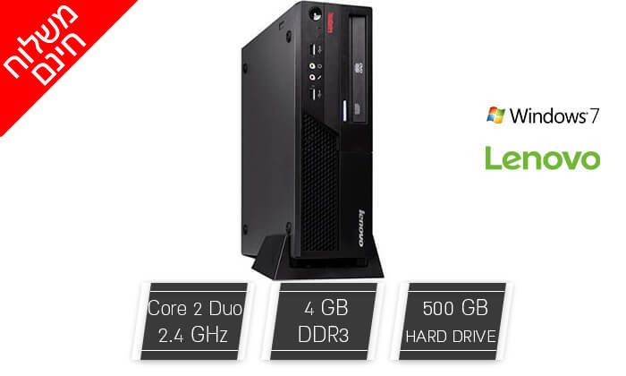 מדהים מחשב שולחני LENOVO - משלוח חינם! | גרו (גרופון) YD-17