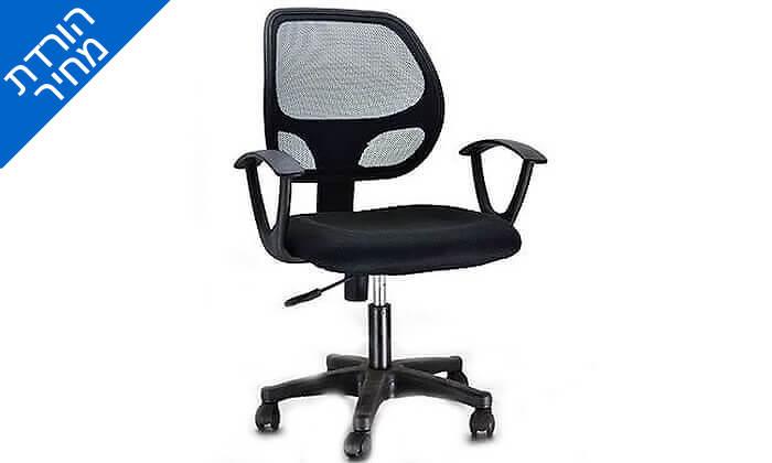 האופנה האופנתית כיסא משרדי | גרו (גרופון) WW-59