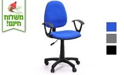 כיסא תלמיד אורתופדי
