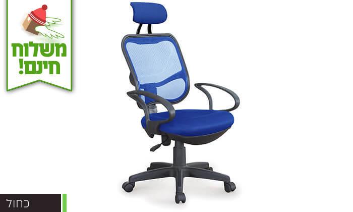 3 כיסא מנהלים אורתופדי - הובלה חינם!