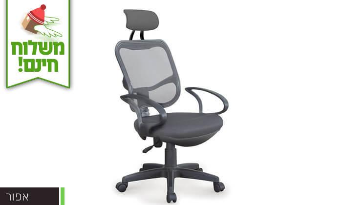 5 כיסא מנהלים אורתופדי - הובלה חינם!