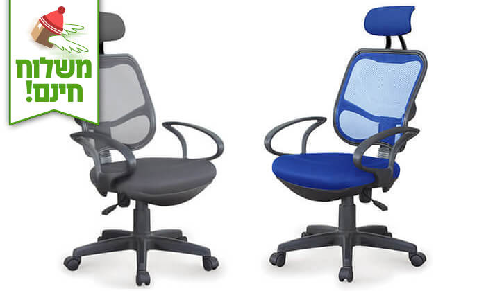 6 כיסא מנהלים אורתופדי - הובלה חינם!