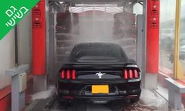 שטיפת רכב פנימית וחיצונית