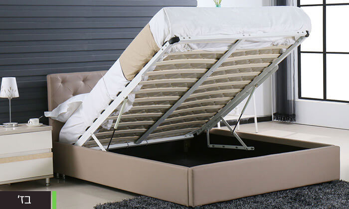 3 מיטה זוגית עם ארגז מצעים Bradex