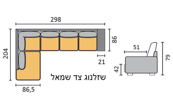 4 שמרת הזורע: סלון פינתי גדול עם שזלונג