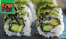 ארוחה זוגית או מגש סושי