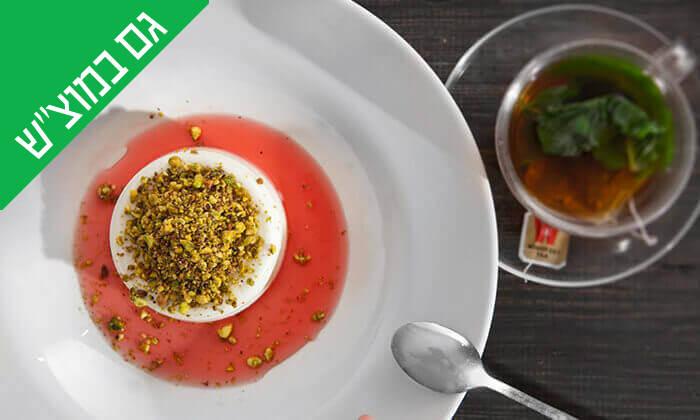 4 ארוחה זוגית במסעדת שורי בורי בהרצליה פיתוח