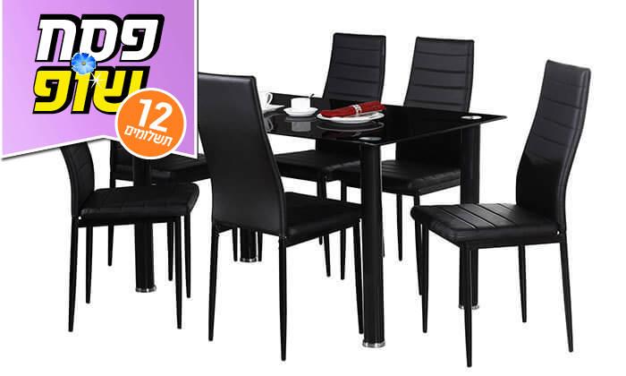 מודרניסטית פינת אוכל הכוללת 6 כיסאות תואמים | גרו (גרופון) ZI-88