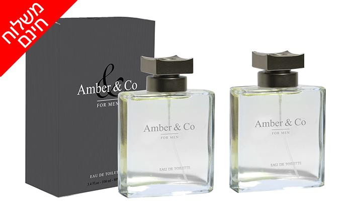 2 בושם Amber&Co לגבר 1+1 - משלוח חינם לחגים!