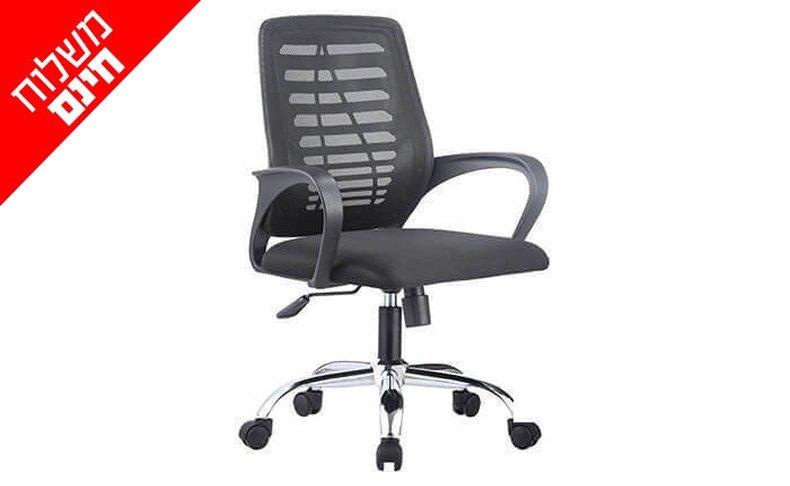כסא סטודנט אורתופדי