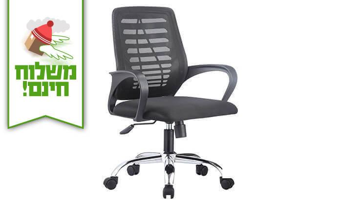 7 כיסא אורתופדי Bradex