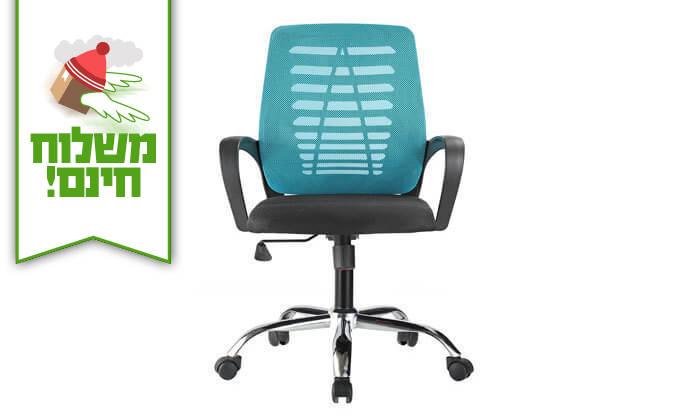 9 כיסא אורתופדי Bradex