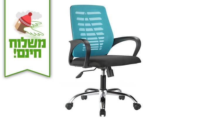 10 כיסא אורתופדי Bradex