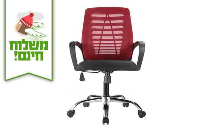 12 כיסא אורתופדי Bradex