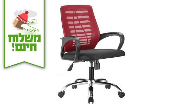 13 כיסא אורתופדי Bradex