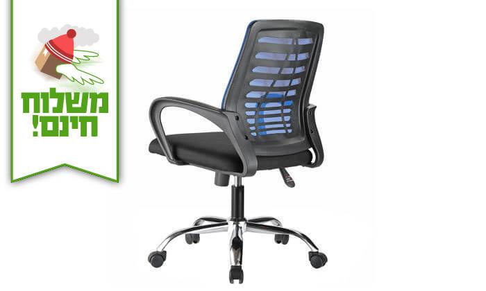 14 כיסא אורתופדי Bradex