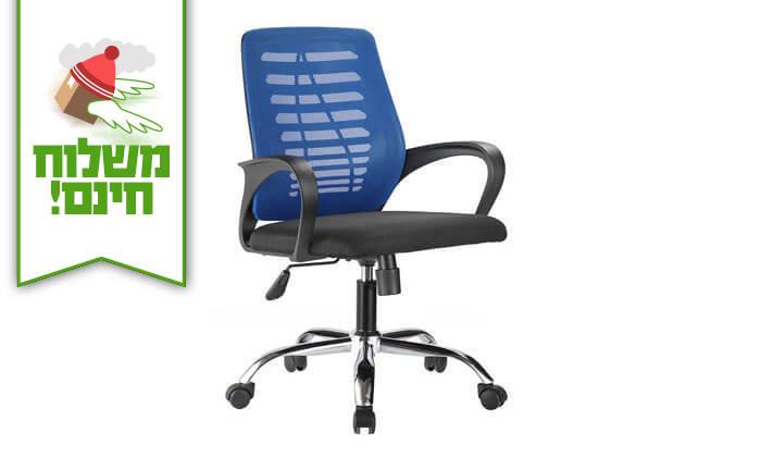 16 כיסא אורתופדי Bradex