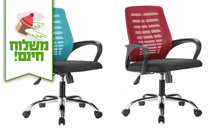 20 כיסא אורתופדי Bradex