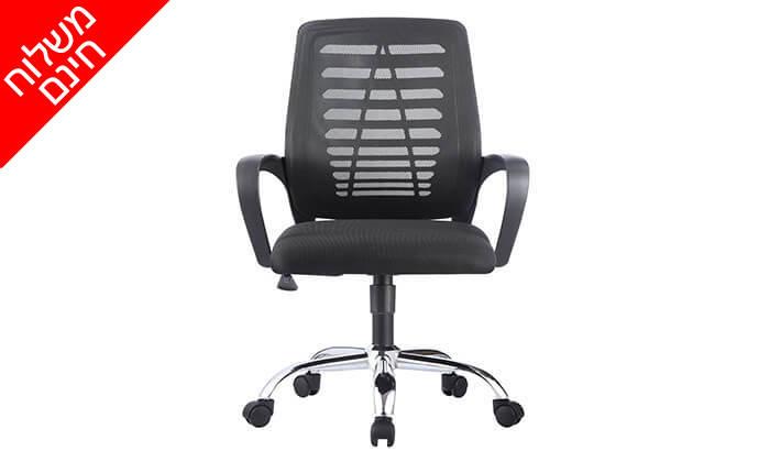 4 כיסא אורתופדי Bradex - משלוח חינם!