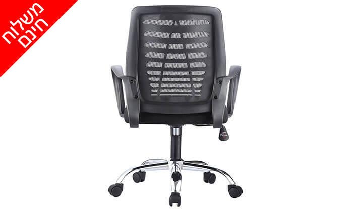 5 כיסא אורתופדי Bradex - משלוח חינם!