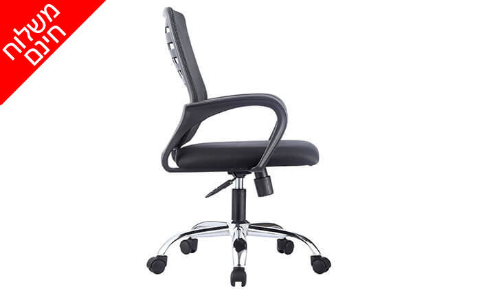 6 כיסא אורתופדי Bradex - משלוח חינם!
