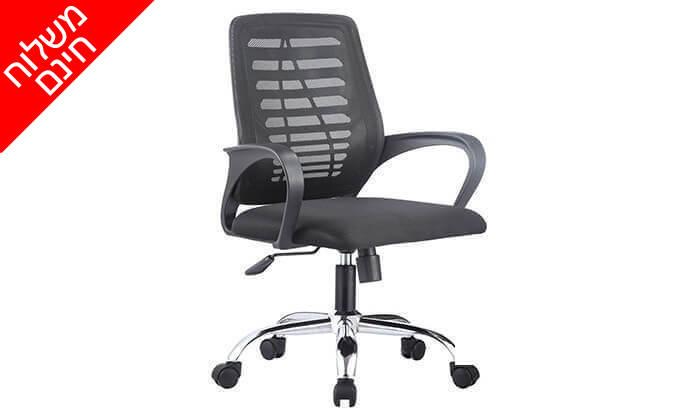 7 כיסא אורתופדי Bradex - משלוח חינם!