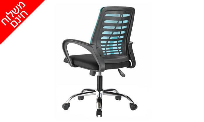 8 כיסא אורתופדי Bradex - משלוח חינם!
