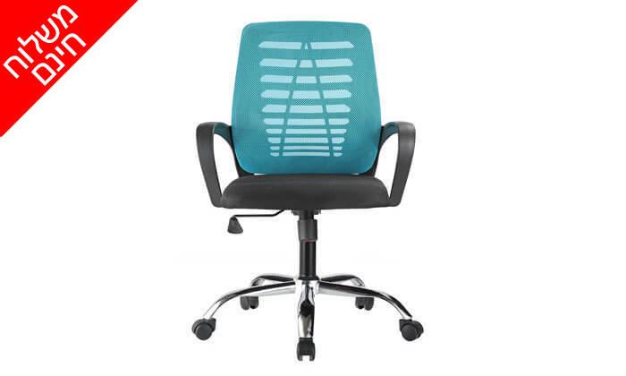 9 כיסא אורתופדי Bradex - משלוח חינם!