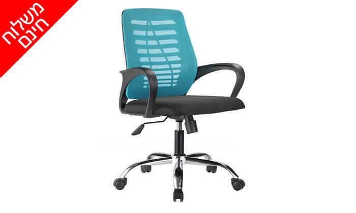 10 כיסא אורתופדי Bradex - משלוח חינם!