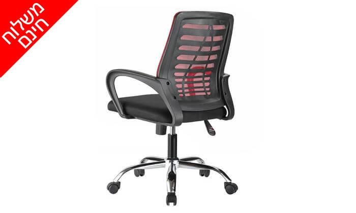 11 כיסא אורתופדי Bradex - משלוח חינם!