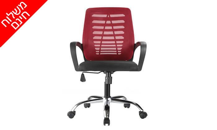 12 כיסא אורתופדי Bradex - משלוח חינם!