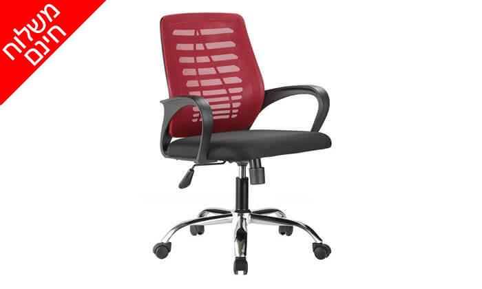13 כיסא אורתופדי Bradex - משלוח חינם!