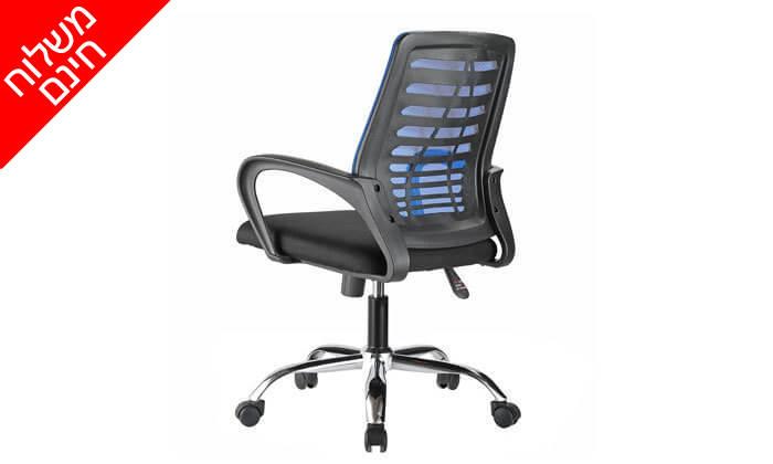 14 כיסא אורתופדי Bradex - משלוח חינם!