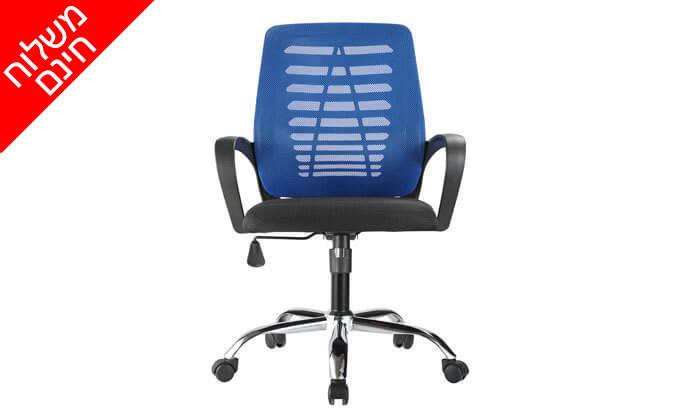 15 כיסא אורתופדי Bradex - משלוח חינם!