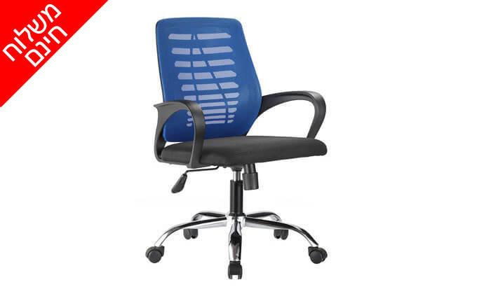 16 כיסא אורתופדי Bradex - משלוח חינם!