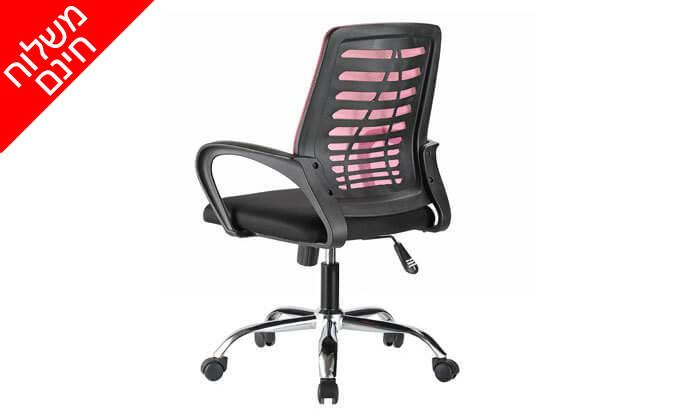 17 כיסא אורתופדי Bradex - משלוח חינם!
