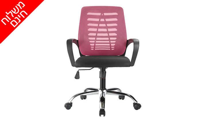 18 כיסא אורתופדי Bradex - משלוח חינם!