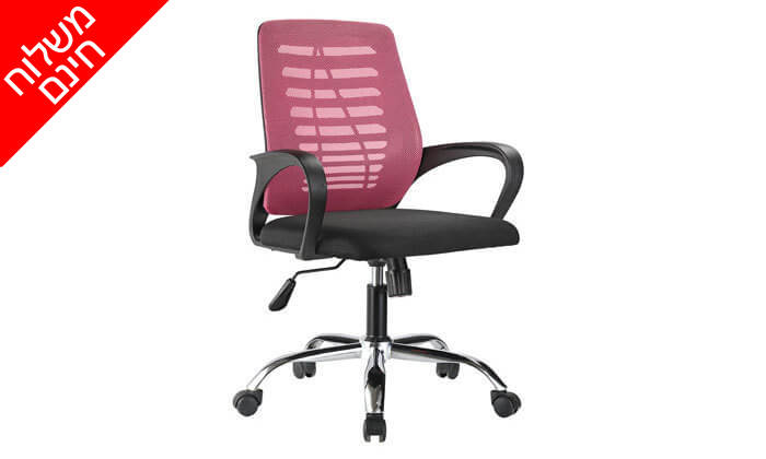 19 כיסא אורתופדי Bradex - משלוח חינם!