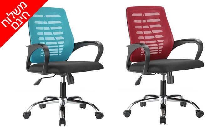 20 כיסא אורתופדי Bradex - משלוח חינם!