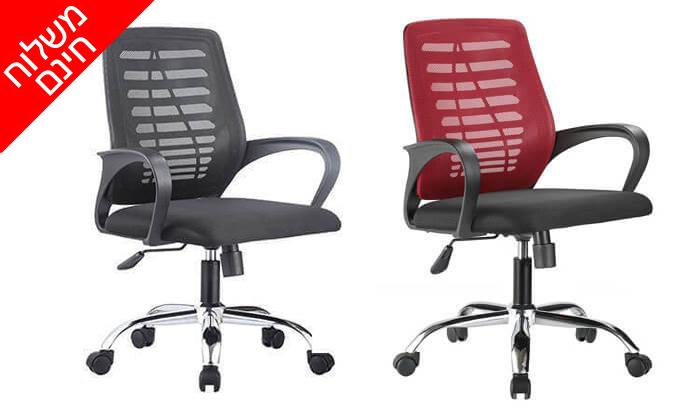 2 כיסא אורתופדי Bradex - משלוח חינם!