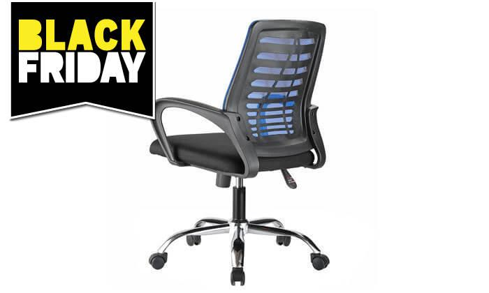 15 כיסא אורתופדי Bradex